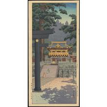 Tsuchiya Koitsu: Nikko Yomeimon - Japanese Art Open Database