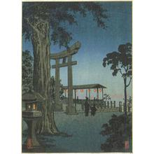 Tsuchiya Koitsu: Nippori — 日暮里 - Japanese Art Open Database