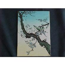 風光礼讃: Plum Nightingale- Koban - Japanese Art Open Database