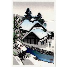 Tsuchiya Koitsu: Snow Scene - Japanese Art Open Database