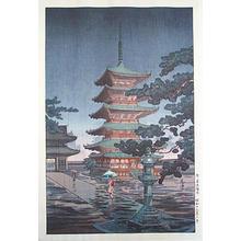 Tsuchiya Koitsu: Rain at Horyuji Temple, Nara - Japanese Art Open Database