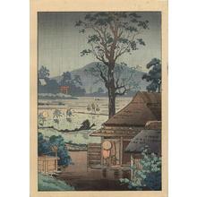 Tsuchiya Koitsu: Rice planting - Taue — 田植え - Japanese Art Open Database
