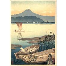 Tsuchiya Koitsu: Rowboats on River - Japanese Art Open Database
