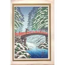 Tsuchiya Koitsu: Sacred Bridge, Nikko - Japanese Art Open Database