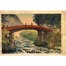 Tsuchiya Koitsu: Sacred Bridge at Nikko (Baba Nobuhiko) — 日光神橋 - Japanese Art Open Database