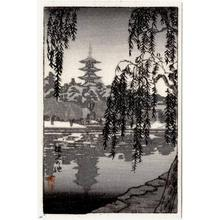風光礼讃: Sarusawa Pond - Japanese Art Open Database