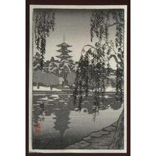 Tsuchiya Koitsu: Sarusawa Pond - Japanese Art Open Database