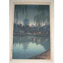Tsuchiya Koitsu: The Pond of Sarusawa, Nara on a Rainy Evening — 奈良猿沢の池 - Japanese Art Open Database