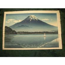 Tsuchiya Koitsu: Shoji Lake (Mt Fuji) — 精進湖(しょうじ) - Japanese Art Open Database