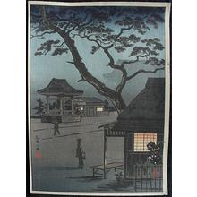 Tsuchiya Koitsu: Small Port in Boshu (Chiba) — 房州小港 BOU SHUU KO MINATO - Japanese Art Open Database