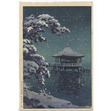Tsuchiya Koitsu: Snow at Ukimido, Katata - Japanese Art Open Database