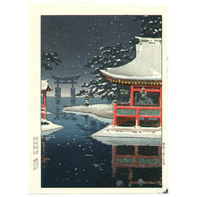 風光礼讃: Snowy Miyajima — 雪の宮島 - Japanese Art Open Database