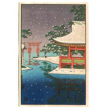 Tsuchiya Koitsu: Snowy Miyajima - Japanese Art Open Database