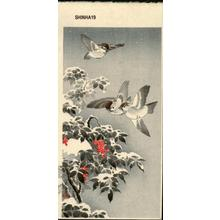 風光礼讃: Sparrows - mitsugiri - Japanese Art Open Database