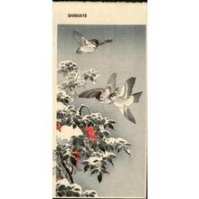 Tsuchiya Koitsu: Sparrows - mitsugiri - Japanese Art Open Database