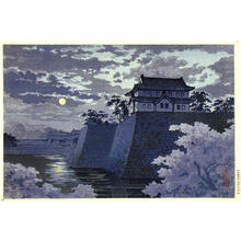 Tsuchiya Koitsu: Spring Moon at Osaka Castle - Japanese Art Open Database