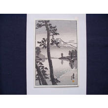 風光礼讃: Tago Bay - Japanese Art Open Database