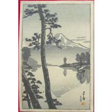 風光礼讃: Tago Bay - Japanese Art Open Database