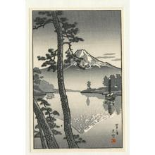 Tsuchiya Koitsu: Tago Bay - Japanese Art Open Database