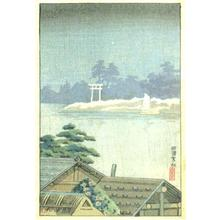 Tsuchiya Koitsu: Takamatsu in Shikoku - Japanese Art Open Database