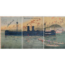 Tsuchiya Koitsu: The visit to the admiral warship - Japanese Art Open Database
