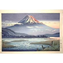 風光礼讃: Tokaido Fujikawa - Japanese Art Open Database