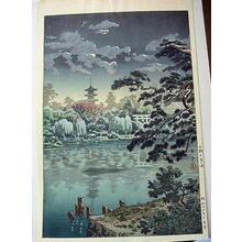 Tsuchiya Koitsu: Ueno Shinobazu Pond - Japanese Art Open Database