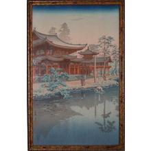Tsuchiya Koitsu: Uji Byoudou-In — 宇治平等院 - Japanese Art Open Database
