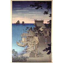 Tsuchiya Koitsu: Village Near Futamigaura - Japanese Art Open Database