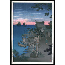 風光礼讃: Village Near Futamigaura - Japanese Art Open Database