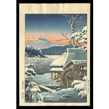 Tsuchiya Koitsu: Yaizu No Hara - Tokaido, or Yakitsugahara — 東海道焼津の原 - Japanese Art Open Database