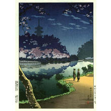 風光礼讃: Yokohama Sankei Garden (Shinobazu Pond) - Japanese Art Open Database
