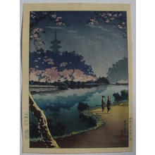 Tsuchiya Koitsu: Yokohama Sankei Garden (Shinobazu Pond) - Japanese Art Open Database