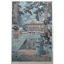 Tsuchiya Koitsu: Nikko Yomei Gate - Japanese Art Open Database