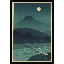Tsuchiya Koitsu: Koshu Yoshida - Japanese Art Open Database