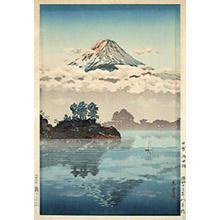 Tsuchiya Koitsu: Koshu Yoshidaguchi, Unoshima — 甲州吉田口 鵜の島 - Japanese Art Open Database