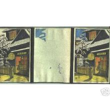 Tsuchiya Koitsu: Yotsuya- woodblock printing demo book - Japanese Art Open Database