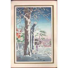 Tsuchiya Koitsu: Yushima Tenjin Shrine - Japanese Art Open Database