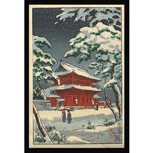 Tsuchiya Koitsu: Zojyoji Temple - Japanese Art Open Database