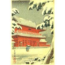 Tsuchiya Koitsu: Shiba Zojoji Temple - Japanese Art Open Database