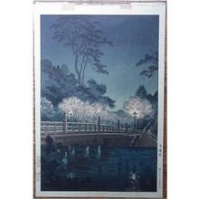 風光礼讃: Benkei Bridge — 弁慶橋 - Japanese Art Open Database