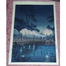 Tsuchiya Koitsu: Benkei Bridge — 弁慶橋 - Japanese Art Open Database