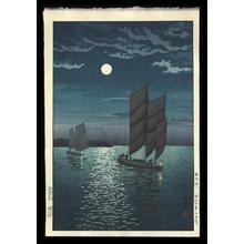 風光礼讃: Boats at Shinagawa, Night - Japanese Art Open Database