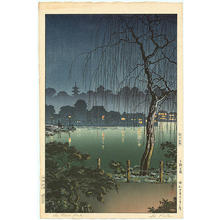 Tsuchiya Koitsu: Evening at Ueno Park - Japanese Art Open Database