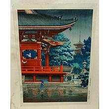 風光礼讃: Rain at Asakusa Kannon Temple - Japanese Art Open Database