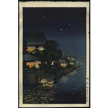 Tsuchiya Koitsu: Ryuhashi at Night- Yanagibashi- postwar - Japanese Art Open Database