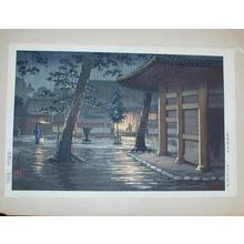 Tsuchiya Koitsu: Sengakuji Temple at Takanawa in Tokyo - Japanese Art Open Database