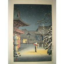 風光礼讃: Snow at Nezu Shrine (Woman in Snow) - Japanese Art Open Database
