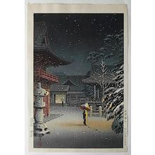 風光礼讃: Snow at Nezu Shrine (Woman in Snow) - Japanese Art Open Database