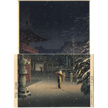 Tsuchiya Koitsu: Snow at Nezu Shrine (Woman in Snow) - Japanese Art Open Database